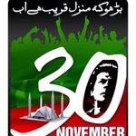 : Remember Remember 30th November When Nawaz will surrender 30th November Remember Remember 30th November Dr faraz http://t.co/T4cotNmO2U