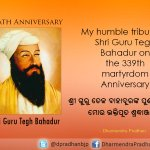 My humble tribute to Shri Guru Tegh Bahadur on the 339th martyrdom anniversary. http://t.co/5YKnbCig0w