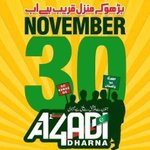 #FinalFightIsHere #FinalFightIsHere #FinalFightIsHere #FinalFightIsHere #FinalFightIsHere #FinalFightIsHere http://t.co/vwRmbQLLeE