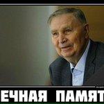 На 85 году жизни скончался знаменитый хоккеист и тренер Виктор Тихонов. Мои соболезнования родным и близким! http://t.co/cRzMrubMHs