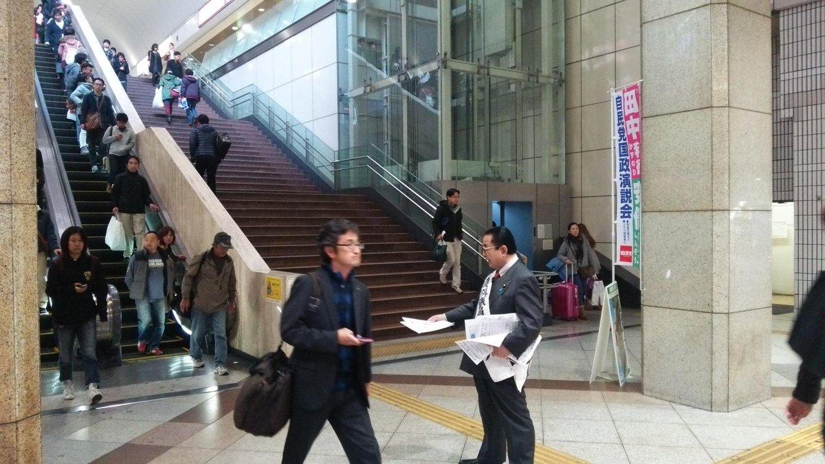 連休最終日の割に行事が多く、8時過ぎに先ほど川崎駅東口の街頭演説に合流致しました。夕刻には片山さつき参議院議員が演説をしていただいたとのこと。感謝感謝です。 http://t.co/7o7UXdRbYo