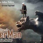 """New Avtaar of ???? @ArvindKejriwal ???? """"The #MufflerMan"""" Rides on~ Dragon weapon~ jhaadu skills ~Master in U Turns http://t.co/hZ3fNbKX3R"""