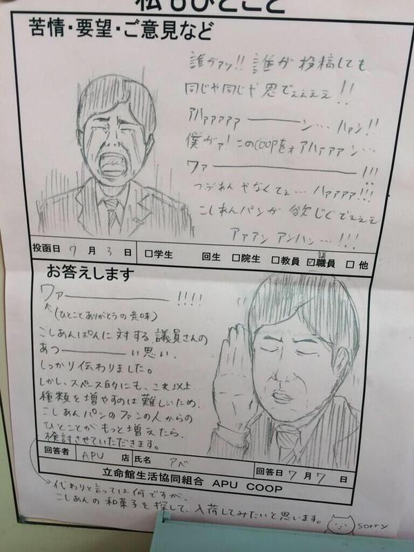 test ツイッターメディア - 野々村竜太郎 https://t.co/EJQWOtabeD