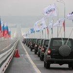 #ulsk #uln Знаменательная дата. 26 ноября 2009 г. в Ульяновске открыли Новый мост через Волгу http://t.co/z3l3BKEDtz http://t.co/FwR5zlaGdK