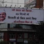 """@TheHindu AAP takes lead in campaigning for Delhi polls. http://t.co/TRlb0Te4cJ"" #MufflerMan http://t.co/8sHQhA67xB"