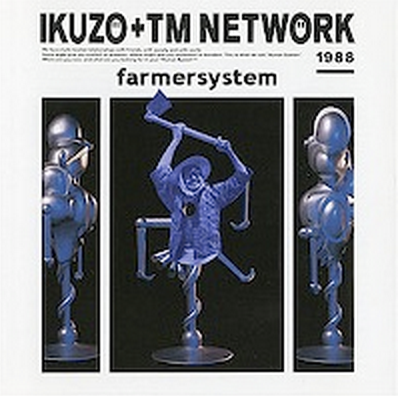 test ツイッターメディア - IKUZO+TM NETWORK Gift for Farms~農作物一覧~ https://t.co/rywWnUqpUo IKUZO、小室哲哉、宇都宮隆、木根尚登の4人で構成される農業ユニット https://t.co/o4DAOLHYwi #FANKSFES