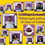 #131 letters with the #DVlaw are going to be given to #MPs of #NA #16DaysArmenia #16days http://t.co/d30hxdcwHh