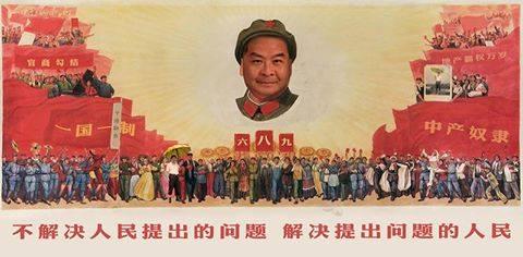 100毛:聽說國內都是這樣宣傳領導的,毛孩覺得這張海報設計得非常好!! http://t.co/L1Nks2Zlne
