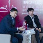 «Болашақ» стипендиясының Қазақстанның адами капиталын дамытуға қосқан үлесі http://t.co/VH9rp76gLv http://t.co/lAO6Tgvavr
