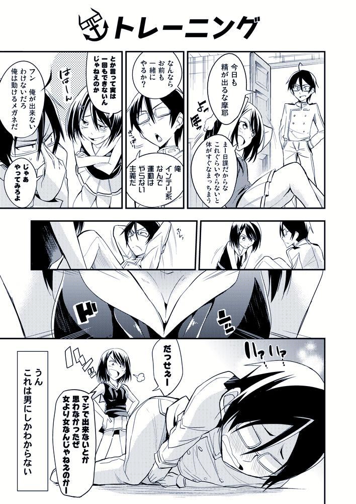 艦これ漫画『トレーニング』 #艦これ http://t.co/VTBzI7mbZC