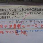 テスト返却された息子を天才かと思った http://t.co/pl1fLbuFhH