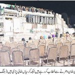 In over 100 days of #PTI Dherna, empty chairs have been the only constant http://t.co/RVY1nGk7eu