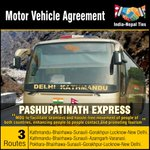 India-Nepal to sign Motor Vehicle Agreement. 3 Routes agreed. PM @narendramodi to flag off 1st Pashupatinath Express http://t.co/YaSiqAlfEB