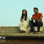 RT @jalanfilms: Gayatri aka @raimasen helps Deep 2 find d courage 2 b himself... Catch #KolkataCalling in theaters near u! @riyasen_