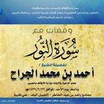 محاضرات ودروس #جاليات_الجبيل #الجبيل #الجبيل_الصناعية http://t.co/xfqAAnYGiz