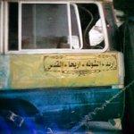 كان خط سير الباص #اربد #الشونة #اريحا #القدس، صورة من سكراب السيارات في عمان #الاردن #فلسطين @palestine http://t.co/Ni5Rhcnkhp