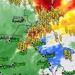 امطار غزير ستشهدها الجبيل الليلة   عبر | @bisha1979 http://t.co/8rhAUI3FbB