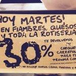 Es engañosa esta publicidad de descuento del 30% del Carrefour? cc @JumboArg http://t.co/h9pyDOjb7i