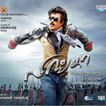 #Lingaa censored, clean U certificate. Release now officially confirmed Dec 12. http://t.co/Qcdyy5R41U