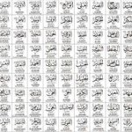 How many RT for 99 names of Allah ??? http://t.co/BWzV9rhf1O