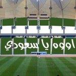 تيفيو منتخبنا السعودي غداً  بحضور من يمتلك ذرة من الحب لهذا الوطن سيكتمل جماله  #اكشن_يا_دوري  #خليجي22 http://t.co/HR8j7KFzsH