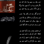 Son is leaving for 30th November, Poetic Presentation #LarhoMujhayAoNa #FinalFightIsHere @FarhanKVirk @lasharis21 http://t.co/ZE3ogNiCy9
