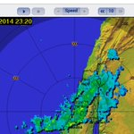 هطول الأمطار الآن #بشرى http://t.co/DAgwI0Kd09