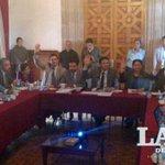 Legisladores repiten el Godoyazo. Aprueban refinanciamiento de más de 9 mil mdp de la deuda http://t.co/cJk1K0BPOg http://t.co/SIVjN4TwG4