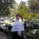 """""""Stop Violence Against Women"""" reads sign held by #Iran top human rights lawyer Nasrin Sotoudeh #ViolenceagainstWomen http://t.co/ioBvYdDkJh"""