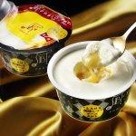 こんなの絶対おいしいに決まってる…… チーズスイーツ専門店「パブロ」から「とろける美味しさチーズタルト」発売 - ねとらぼ http://t.co/C8xRpfEpG7 @itm_nlab から http://t.co/bA85Vv2qMY