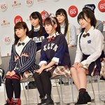 <速報>第65回「紅白歌合戦」出場歌手発表 http://t.co/JcaFHNK09H #NHK紅白 #紅白歌合戦 @nhk_kouhaku http://t.co/cFpC3Fl8uW