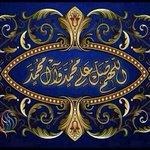 #حاتم_الحباب http://t.co/fpVAcleaPX