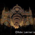 光の祭典「第20回神戸ルミナリエ」開催 http://t.co/4NpMQmz5kE http://t.co/Z0ZAvIzBMG