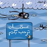 ومطرح ما تروح العاصفة وراك وراك ! #الاردن #عاصفة_بشرى http://t.co/kJSUlunYvM