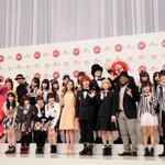 ライバルはV6!? それぞれの思い語った第65回紅白出場会見 http://t.co/c9m8VhoScg #NHK紅白 http://t.co/rKxF70nkpW