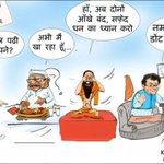 kiran bedi on sofa still going gaga for namo!! #WomenDialogue #MufflerMan http://t.co/N3kSG3ho69
