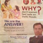 #WomenDialogue reminds me of EPIC BJP Poster which said: Why Dont Women feel safe on Delhi Roads? We are the Answer http://t.co/Eod3GAFOIw