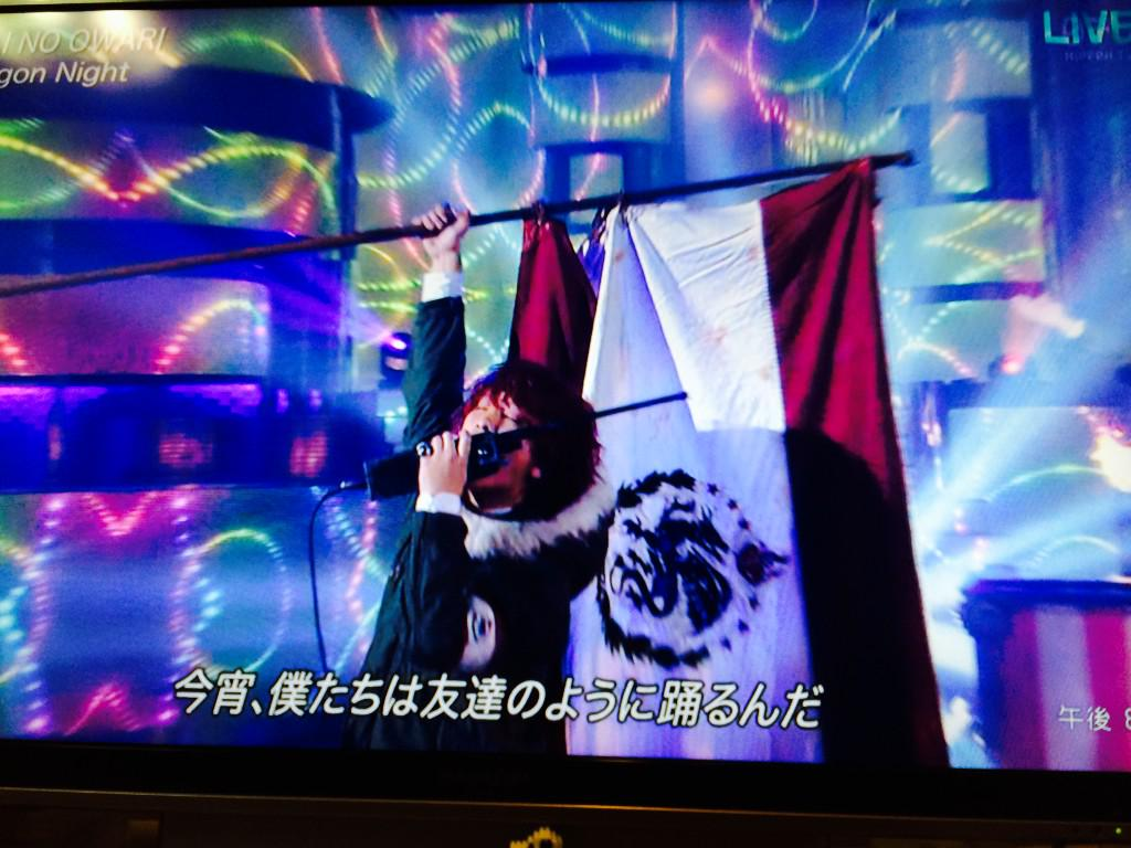【速報】SEKAI NO OWARIの歌唱スタイル、格好良すぎワロタwwwwwwwww