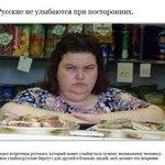 """""""@leprasorium: Непонятные для иностранцев русские традиции. Часть 3 http://t.co/cn4hf4HJpl""""а вот это даааа????????????????"""