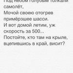 Борис Гребенщиков отреагировал на случай в аэропорту Игарки новой песней. /идея - @Russvald/ http://t.co/A7xqw8mVGF