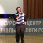 Генеральный директор Школьной Лиги Михаил Эпштейн пригласил всех поучаствовать в сетевых и реальных программах Лиги. http://t.co/uN3L3lRtyj