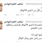 إعلام جهله زرعوا التعصب والكراهية بين الجماهير نحتاج من يعيد هيبة الكرة السعودية رحمك الله يـ فيصل .. #السعودية_قطر http://t.co/t3bjPoHr0w