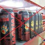 Прекрасная весть. В Петербурге окончательно запретили алкогольные энергетики. http://t.co/tnzLKXCLRy