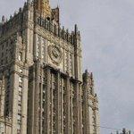МИД РФ: События в Фергюсоне говорят о системных изъянах американской дипломатии http://t.co/IRFoazNT5K http://t.co/2sHwNbbzpd