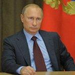Владимир Путин: Россия не будет никому угрожать и ввязываться в геополитические конфликты http://t.co/I3HwzIqKPR http://t.co/MdHdHIrnuK