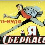 Миронов предложил перечислять каждому россиянину $1 тыс. от продажи нефти http://t.co/tkEdq00gY7 http://t.co/I71uTfZaqn