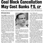 #Coalgate scam: Indian nationalized banks might lose Rs.1,00,000,00,00,000. Paying price for Sonia & Mannus sins :( http://t.co/Pz9zFbktdg