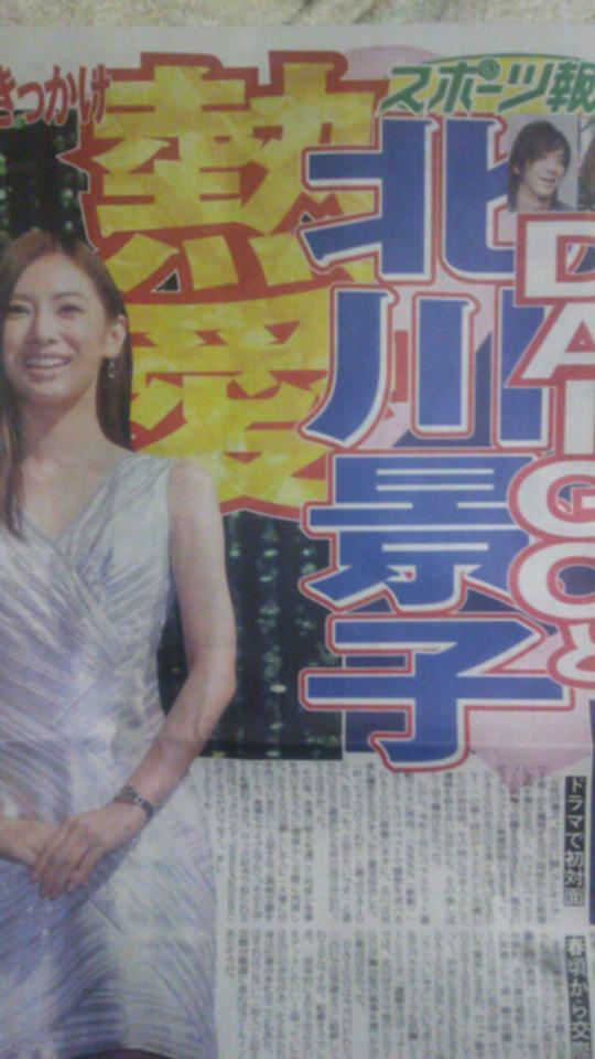 【速報】北川景子がDAIGOと熱愛wwwwwwwwww
