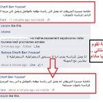 Larrogance des pro-BCE: Saloua Charfi traite les pro-Marzouki dordures. #TnPrez http://t.co/2Rb7vxD5Xe
