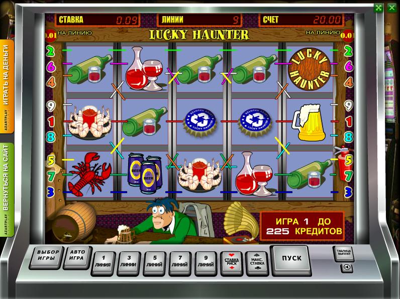 игровые автоматы онлайн играть бесплатно и без регистрации жуки